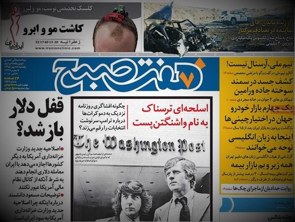 عناوین روزنامه های امروز ۹۵/۲/۵