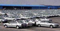 جدیدترین قیمت خودرو در بازار -۱۱ دی ۱۳۹۷
