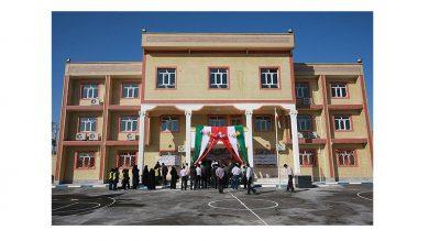 آماری وحشتناک از مدارس تهران
