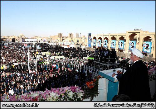 شعارهای مردم در سخنرانی رئیس جمهور در یزد