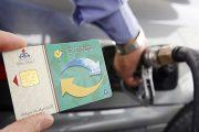 رانندگان بدون کارت سوخت بخوانند