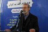 لاریجانی: نباید مردم را نگران کنیم