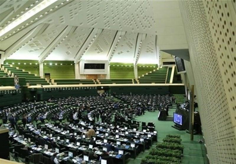 """تصویر از بررسی پرونده تحصیلی"""" حسین فریدون"""" در دستور کار مجلس"""