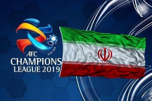 تصویر از پاسخ رسمی باشگاههای ایرانی به AFC   خارج از ایران بازی نمیکنیم