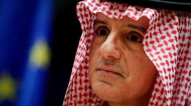تصویر از ادعاهای بیاساس الحبیر علیه ایران
