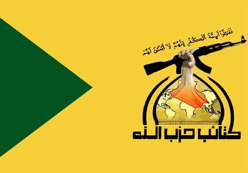 تصویر از گردان های حزب الله عراق: حمله به سفارت آمریکا درس اول بود