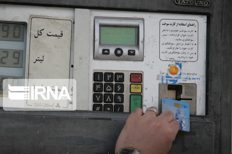 Photo of مسدود شدن۳۵۰ هزار کارت سوخت مهاجر در سیستان و بلوچستان
