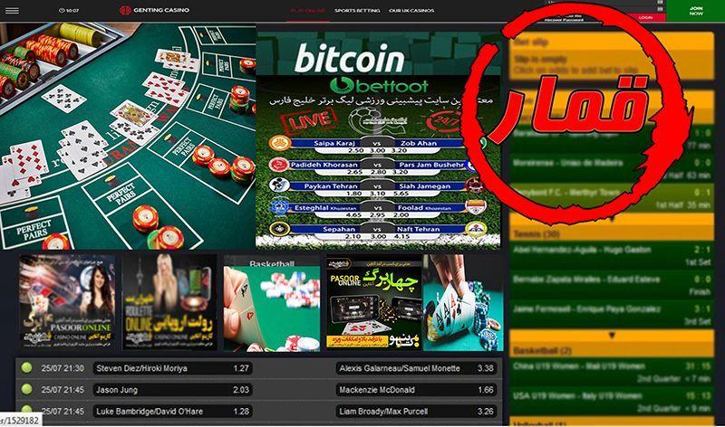 تصویر از دستگیری گرداننده سایت قمار در داخل کشور