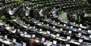 طرح سه فوریتی «انتقام سخت» به تصویب مجلس رسید