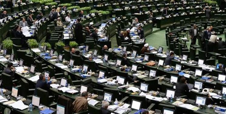 تصویر از طرح سه فوریتی «انتقام سخت» به تصویب مجلس رسید