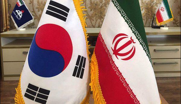 افت ۹۰ درصدی صادرات کره جنوبی به ایران