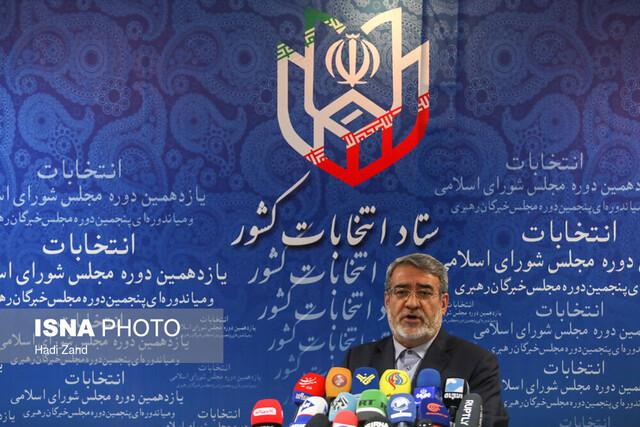 Photo of وزیر کشور: برای برگزاری انتخابات آمادگی کامل داریم