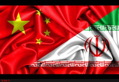 اطلاعیه سفارت ایران در مورد دانشجویان وظیفه در چین