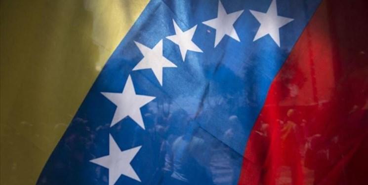 تصویر از آمریکا تحریمهای جدیدی را علیه ونزوئلا اعمال کرد