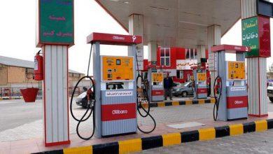 Photo of مصرف بنزین در کشور ۳۰ درصد کاهش یافت