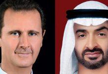 Photo of گفتوگوی تلفنی بشار اسد و ولیعهد ابوظبی