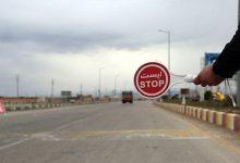 Photo of خروج از استانها ممنوع شد