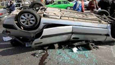 Photo of واژگونی خودرو دو کشته برجای گذاشت