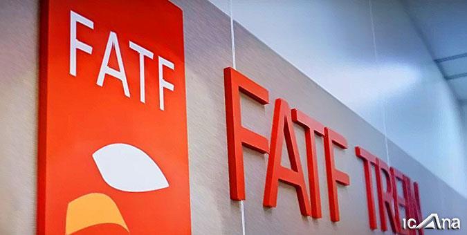 تصویر از فراز و نشیب های پرونده ایران در FATF؛ از لیست خاکستری تا سیاه
