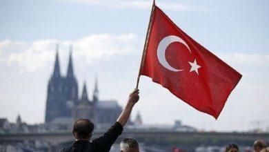 تصویر از ترکیه یارانه کرونایی می دهد