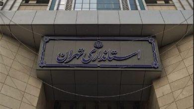 تصویر از اعلام ساعات کار ادارات در تهران از فردا