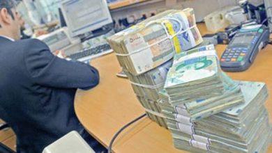 تصویر از عدم برداشت اقساط وامهای قرض الحسنه توسط بانکها عملیاتی شد
