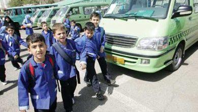 تصویر از بخشنامه تعیین تکلیف قراردادهای حمل و نقل دانشآموزان ابلاغ شد