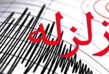 Photo of زلزله ۴.۷ ریشتری برخی شهرهای آذربایجانغربی را لرزاند