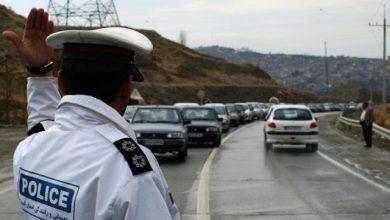 تصویر از سفرهای استانی برای مردم از دوشنبه آزاد است