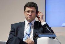 Photo of تصمیم روسیه برای تولید نفت اعلام شد