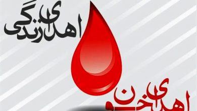 تصویر از مردم با اهدای خون کرونا نمیگیرید؛ جان برخی بیماران در خطر است