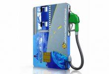 Photo of مراقب سهمیه ۳۶۰ لیتر بنزین باشید
