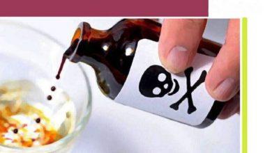 تصویر از شمار فوتی های مصرف الکل صنعتی در فارس به ۹۸ نفر رسید