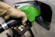 Photo of میانگین مصرف روزانه بنزین به ۴۴ میلیون لیتر رسید