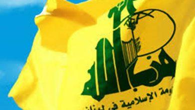 Photo of آلمان، حزبالله را «سازمان تروریستی» اعلام کرد