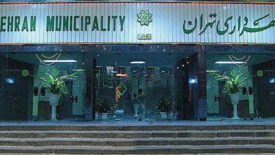 Photo of ابتلای 300 کارمند شهرداری تهران به کرونا