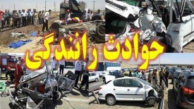 Photo of جانباختن ۶ نفر در حادثه رانندگی در محور راین – جیرفت