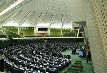 Photo of مخالفت نمایندگان با طرح سه فوریتی تعطیلی یک ماهه کشور