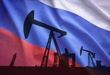 تصویر از تولید نفت روسیه کاهش یافت