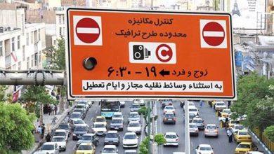 تصویر از مهلت ثبت نام طرح ترافیک خبرنگاری تا ٣١فروردین تمدید شد