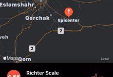 تصویر از گسل فعال شده، پتانسیل زلزله ۷ ریشتری دارد!