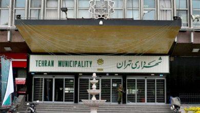 تصویر از واکنش شهرداری تهران به فیلم ضرب و شتم یک دستفروش