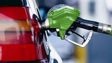 Photo of ارزانترین و گرانترین بنزین جهان متعلق به کدام کشورها است؟