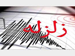 Photo of زلزله تهران را لرزاند