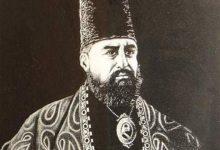 Photo of عقدنامه امیرکبیر در موزه ملک