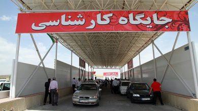 Photo of محصولات ایران خودرو ۱۰ درصد و سایپا ۲۳ درصد گران شد