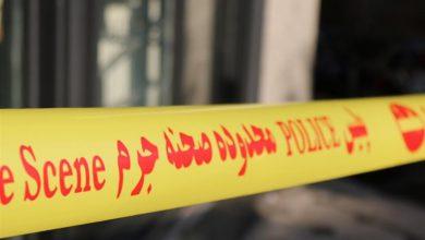 تصویر از کشف جسد زنی با دست و پای بسته در جنوب شرق تهران