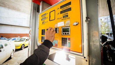تصویر از ظرفیت کارت سوخت جایگاهداران با سهمیه آزاد