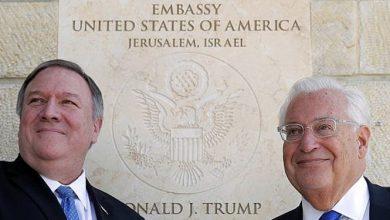 تصویر از سفیر آمریکا در فلسطین اشغالی با پامپئو دیدار نمیکند