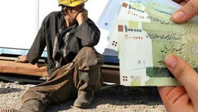 Photo of احتمال افزایش ۲۰۰ هزار تومانی حق مسکن کارگران
